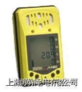 袖珍式單一氣體檢測儀  GA系列