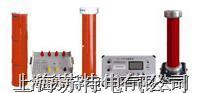 串聯諧振耐壓試驗裝置 KD-3000