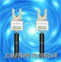 高壓線路拉桿式測流儀 GVA-V