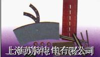 耐高溫粉云母系列制品 聚酰亞胺薄膜  HP-5