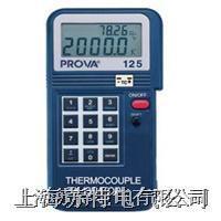 PROVA-125溫度校正器 PROVA-125