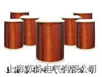 耐氟聚酯薄膜柔軟復合材料 6031-1