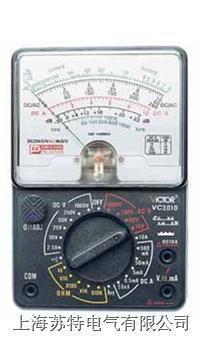 指針萬用表 VC 3010