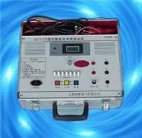 ZGY-III(1A)感性負載直流電阻測試儀 ZGY-III(1A)