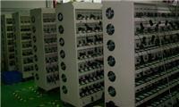 老化測試柜(開關電源)