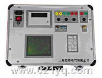 GKC-F型高壓開關測試儀 GKC-F