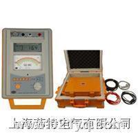 KD2678水內冷發電機絕緣特性測試儀 KD2678
