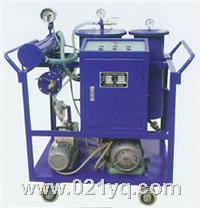 高效濾油機DZJ DZJ