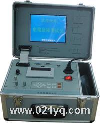 便攜式電纜故障定位系統 DLY-III