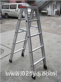 鋁合金八字梯