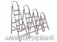 鋁合金家用梯