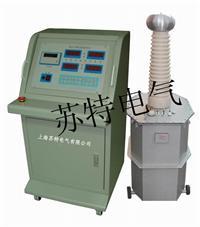 智能耐壓試驗裝置 STYD-3000