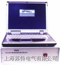 變壓器繞組變形分析儀 ST-RX2000
