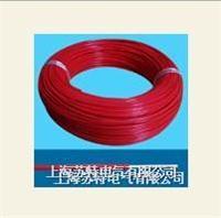 UL1371 (FEP)鐵氟龍線  UL1371