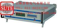 ZY9858數字微歐計(0.1μΩ)