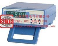 ZY2534-2電阻測試儀