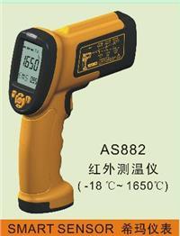 AS882在線式紅外測溫儀 AS882