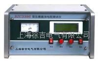BZC3395變壓器直流電阻測試儀 BZC3395
