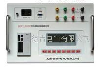 BZC3395D變壓器直流電阻測試儀 BZC3395D