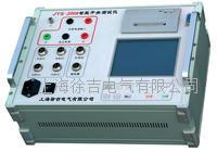 JYS-2008智能開關測試儀 JYS-2008