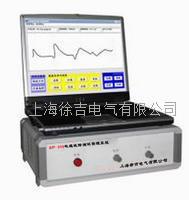 SP-310電纜故障測試管理系統 SP-310