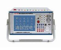YD-900微機型繼電保護測試儀 YD-900