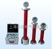 BC-ZGF 直流高壓發生器系列 BC-ZGF