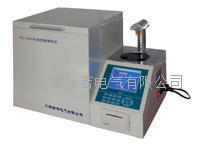 BC-630 水溶性酸測試儀 BC-630