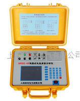 SRDZ-4E便攜式電能質量分析儀 SRDZ-4E