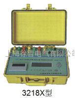 3218X型電力變壓器空載及負載特性測試儀 3218X型