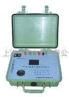 HLZD2218J型地網導通電阻測試儀 HLZD2218J型
