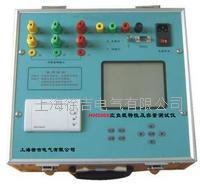 HN5068空負載特性及容量測試儀 HN5068
