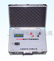 HN-8008接地引下線導通測試儀 HN-8008
