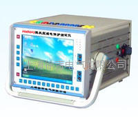 HN5043微機型繼電保護測試儀(4個電壓、3個電流) HN5043