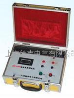 HN-CPT直流電阻測試儀 HN-CPT