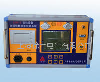 LXRX-2容性設備介質損耗帶電測量系統 LXRX-2