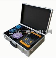 HZDJ-S3三相手持式用電檢查儀(0.5級) HZDJ-S3