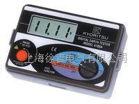 4105A 接地電阻測試儀 4105A