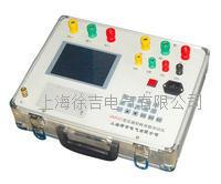 SXSM502變壓器損耗線路參數測試儀綜合測試儀 SXSM502