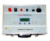 HLSM40回路電阻測試儀 HLSM40