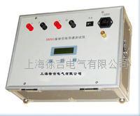 SM90接地引線導通測試儀 SM90