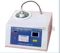 SM20油介質損耗測試儀 SM20