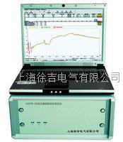 HSPR-50變壓器繞組變形測試儀(頻響法) HSPR-50