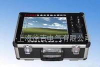 TY6500電纜故障綜合測試儀 TY6500