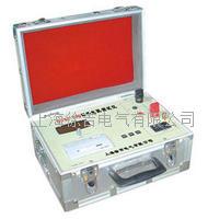 DY02-100 回路電阻測試儀 DY02-100