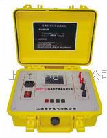 HDDT-10接地引下線導通測試儀 HDDT-10