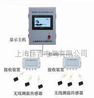 戶外變電所無線測溫系統 戶外變電所無線測溫系統