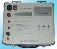 LS-HL系列回路電阻測試儀 LS-HL系列