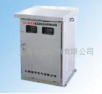 LS-WG系列低壓動態無功補償電容柜 LS-WG系列