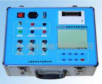 LS-ZKC智能開關特性測試儀 LS-ZKC